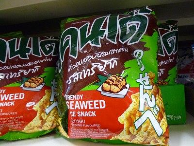 海外で売っている日本っぽい?お菓子