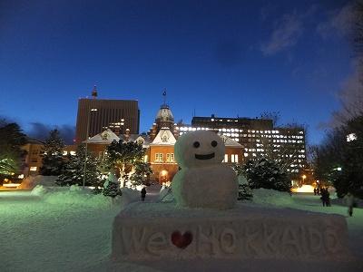 北海道の住み込みアルバイト体験