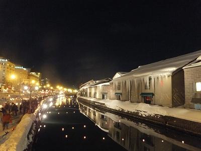 小樽運河:北海道住み込みアルバイト体験