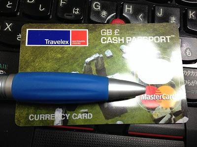 トラベレックスのキャッシュパスポート