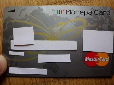 マネパカード:国際プリペイドカード