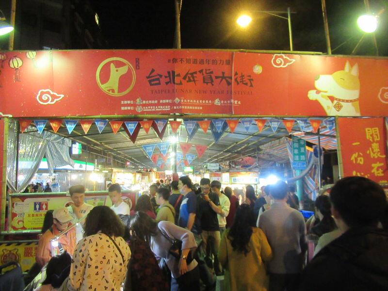 台湾・台北のナイトマーケット!